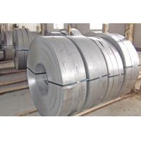 China 201 202 410S Stainless Steel Rolls Thickness 2.2mm 2.5mm 2.8mm wholesale