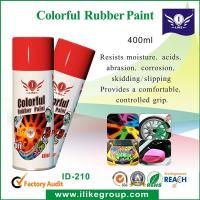 Quality DIY Peelable Automotive Paint Moisture Proof Synthetic Liquid Rubber Coating  for sale