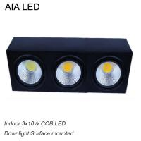 China IP42 high watts COB 30W led down light&LED Grille light for museum used wholesale