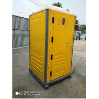 China plastic toilet movable toilet 115*115*230CM Yellow portable outdoor toilet for street for project for park for garden wholesale