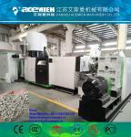China PE PP plastic granulator plastic recycling granulator machine wholesale