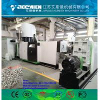 Quality Side force feeder PE PP film pelletizing pelletizer pellet making production extruder machine recycling line for sale