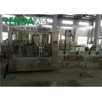 China 110V 220V 380V Liquid Filling And Capping Machine 5T For 0.25 - 2L Bottle wholesale