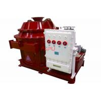 China High quality drilling waste vertical centrifufge dryer for sale at Aipu solids wholesale