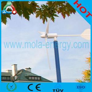 China Smart Size Affordable Price Wind Turbine Kit Marine Use wholesale