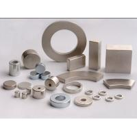 China 2013 hot sale Sintered Ndfeb Magnets price wholesale