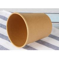 China Eco Friendly Paper Soup Cups With Lids , Brown Kraft Paper Soup Containers wholesale