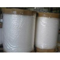 China BOPP Heat Sealable Film wholesale