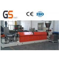 China PP PE Flakes Plastic Single Screw Extruder Compounding And Pelletizing Line wholesale
