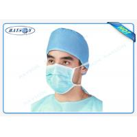 Quality Non Woven Medical Fabric For Surgical Usage Disposable Medical Face Mask With for sale
