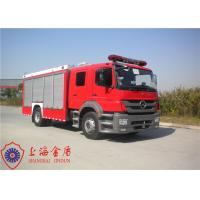 Quality Max Speed 100KM/H Foam Fire Truck Adjustable Seats With Cooling Water Pipeline for sale