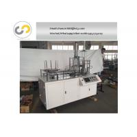 China Automatic meal paper box forming machine, lunch box paper folding machine on sale
