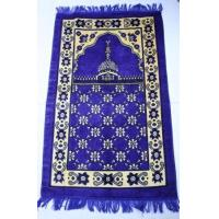 China Cheapest muslim prayer carpet wholesale