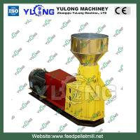 China 100kg-1t/h small animal feed pellet mill wholesale