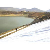 China HDPE Geomembrane For Lake Liner,HDPE Geomembrane For Lake Liner wholesale