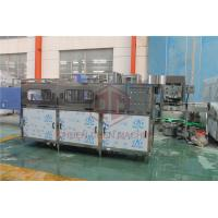 China 100 BPH 3 In 1 5 Gallon Bottling Machine Water Washing Filling Capping Equipment on sale