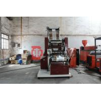 China Plastic PE T - Shirt Bag Blown Film Extrusion Machine With Printing wholesale