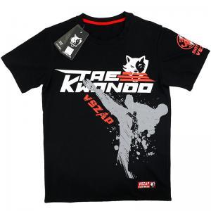 China Custom logo material Taekwondo Karate Judo T shirt Martials arts T shirt factory cheap price sale on sale