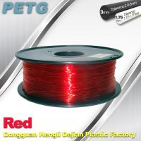 China Hight Transparent Red PETG 3D Printer Filament Acid And Alkali Resistance 1.0kg / roll wholesale