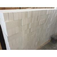 Quality Thermal Insulation lightweight Refractory mullite white Insulating Fire Brick,JM23,JM26 for sale