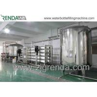 China RO Pure Water Treatment Systems / Mineral Water Treatment System 220V wholesale