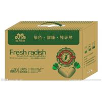 China Corrugated Cardboard Carton Boxes For Fruit & Vegetables on sale