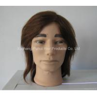 China Mannequin Training Head Mannequin Training Head on sale