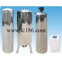 China Water Softener (Softener) wholesale