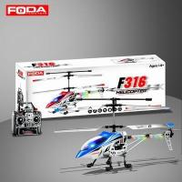 China 3ch remote control alloy helicopter (Gyro) on sale
