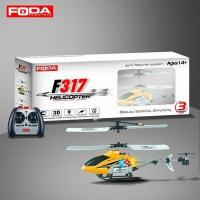 China 3ch remote control helicopter (Gyro) on sale