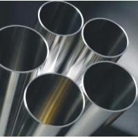 Buy cheap Super Duplex UNS S32760 Seamless Pipes from wholesalers