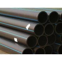 China PE-Water-Supply-Pipe wholesale