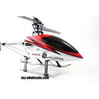 China shuangma syma 71CM Double Horse 9104 3.5CH RC Helicopter Gyro wholesale