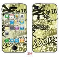 China Cell Phone Skin CS204 on sale