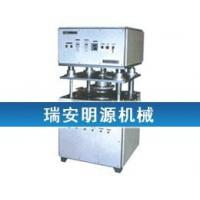 China DGH-I type Paper Cake Box Forming Machine on sale