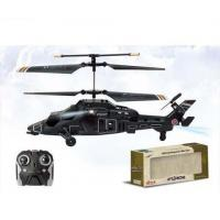 China Tiger Uht 3CH Land And Sky Electric RTF RC Helicopter wholesale