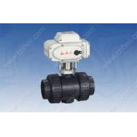 China 【Motorized PVC ball valve】 wholesale