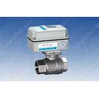 China 【2pcs Motorized ball valve(Direct Installation)】 wholesale