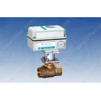 Buy cheap 【ZX-Electric brass ball valve】 from wholesalers