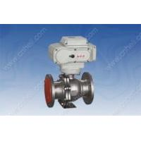 Buy cheap 【Motorized ball valve】 from wholesalers