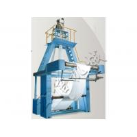 China DS -Series of Vertical Detwisting slitting machine wholesale