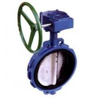 China Rubber lined butterfly valve on sale