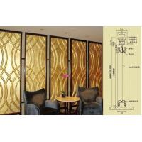 China Code:Activities with a frame of glass screens wholesale