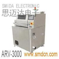 Buy cheap Auto-Solder Robot product name: Mixer ARV-3000TWIN from wholesalers