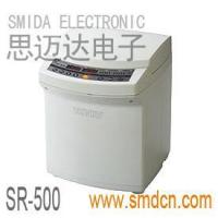 Buy cheap Auto-Solder Robot product name: SOLDER PASTE MIXER from wholesalers
