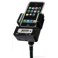 China 9 in 1 Car Charger all kit for iPhone IB-869 wholesale