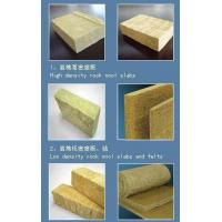Buy cheap Rock (mineral)wool slabs,Blanket,Pipe sections,Granulated wool,Ceiling board from wholesalers