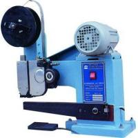 China Packaging Equipments wholesale
