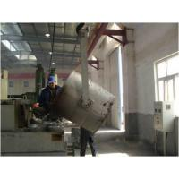 China Aluminum water transport package wholesale