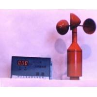 Buy cheap Wind alarm from wholesalers
